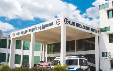 Smart Campus | Madha Dental College & Hospital
