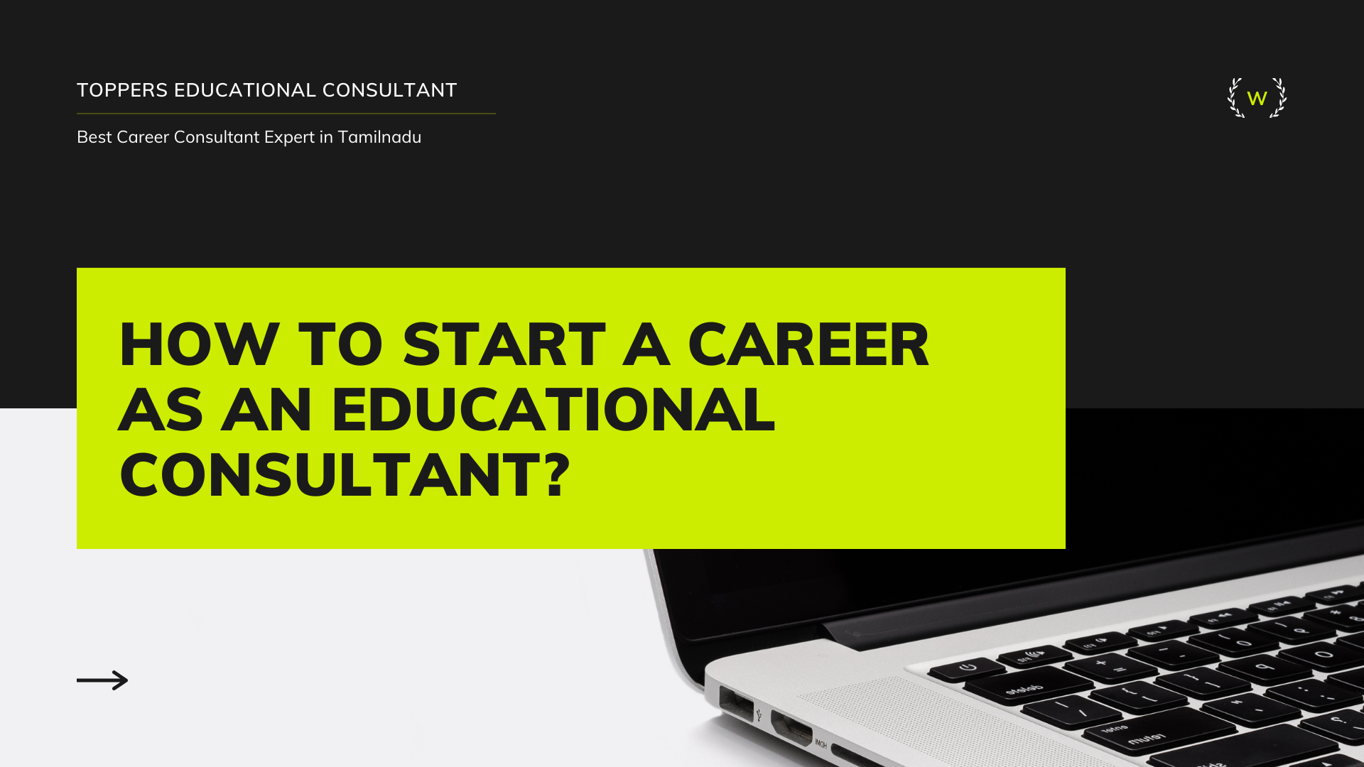 How to start a career as an educational consultant?